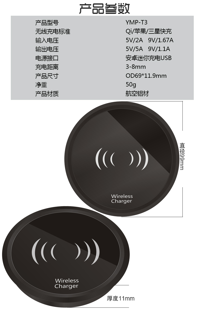 table-embedded-wireless-charger-12